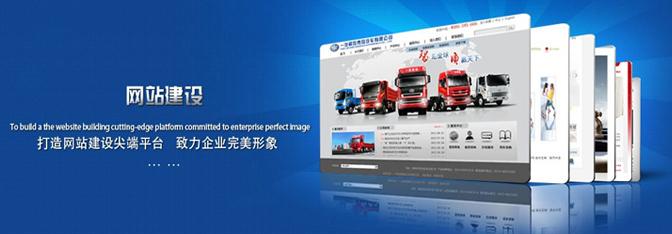 创艺享网站设计方案图