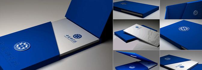 创艺享画册设计方案图