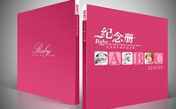 精装册纪念册设计制作